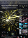 E.V.E Splashing Aurea Star [SUNNY SPELLS VOL.5] FATPACK (add)