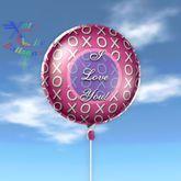Balloon - Ich liebe dich XOXO Balloon - Transfer - Xntra Stadt Balloons