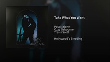 Post Malone ~ Take What You Want {Full song + Dance}