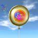 Balloon   i'm sorry 2