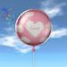 Balloon - Love Cloud