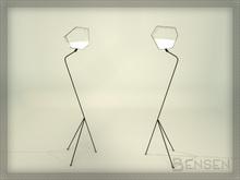 'Hjørring' Floor Lamp