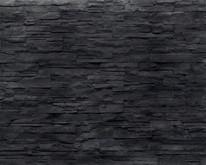 Seamless Dark Stone Wall Full Perm Texture