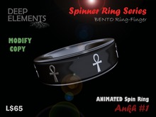 [DeepElements] : Spin Ring - Ankh #1