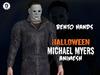 :: UCM :: Michael Myers Animesh - Bento