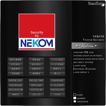 NekoToys - NEKOM Visitor Security
