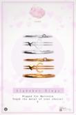 Swan Alphabet Rings Gold - C
