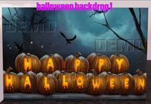 Halloween 1 Prim Backdrop