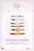 Swan Alphabet Rings Gold - G