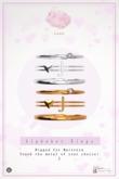 Swan Alphabet Rings Silver - J