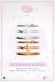 Swan Alphabet Rings Silver - L