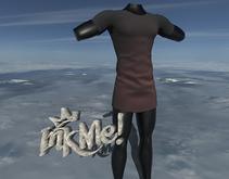 INK ME -Declar Shirt #3