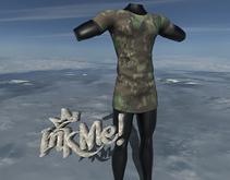 INK ME -Declar Shirt #6