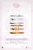 Swan Alphabet Rings Gold - N