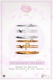 Swan Alphabet Rings Gold - P