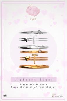 Swan Alphabet Rings Silver - T