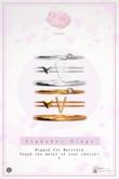 Swan Alphabet Rings Gold - V