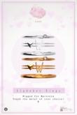 Swan Alphabet Rings Silver - W