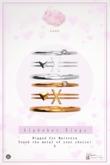 Swan Alphabet Rings Silver - X