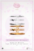 Swan Alphabet Rings Gold - Z