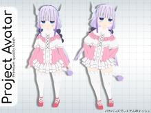 [Project Avatar] Kanna + Bonus