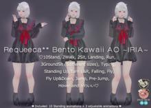 Requeeca** Kawaii Bento AO ~IRIA~ 1.0