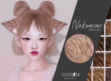 EVERMORE. [ nekomimi - animated.ears ] - BROWN - wear me