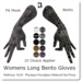 Blackburns Bento Long Gloves 6 Sizes 10 Colors