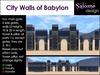 City Walls of Babylon