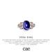 Cae :: Vera :: Ring [bagged]