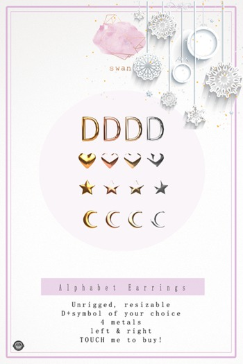 Swan Alphabet Earrings D