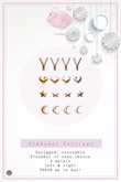 Swan Alphabet Earrings Y