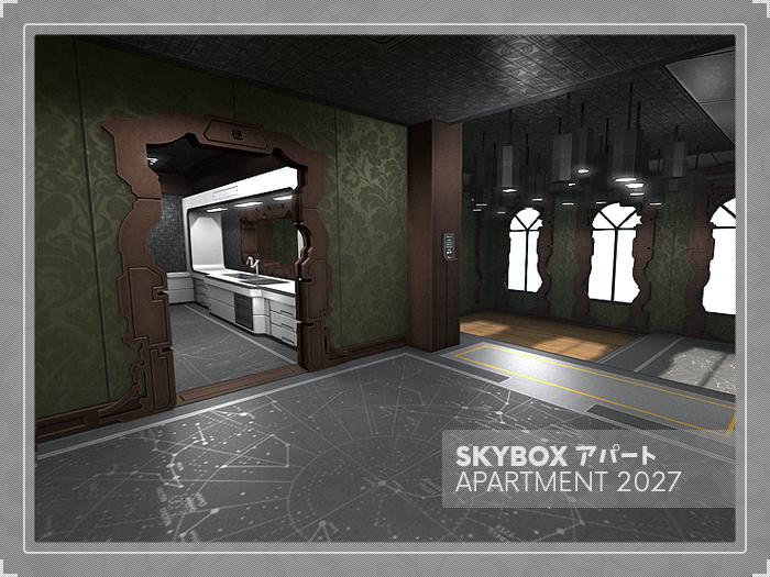 T. Skybox : Apartment 2027
