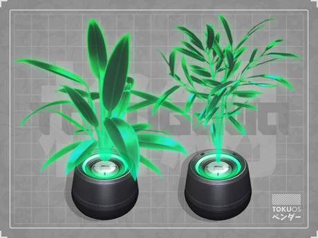 T. Holographic Plants (2 Pack)