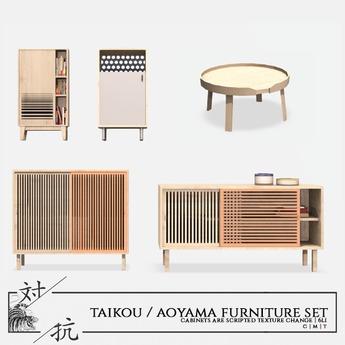 taikou / aoyama decor set (GROUP GIFT)