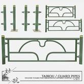 taikou / guard pipes