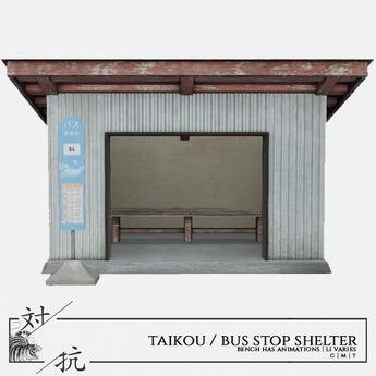 taikou / bus stop set (GROUP GIFT)