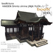 *booN-kura HAIDEN Shinto shrine JINJA YUZA