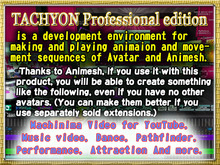 Development environment TACHYON Professional. for making and playing Avatar and Animesh motion sequence.