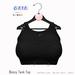Gaia - Bossy Tank Top BLACK