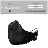 :::SOLE::: SA - Mask SHINOBI (Carbon)