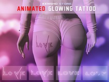 Animated  Glowing Tattoo - Love (Maitreya, Legacy F)