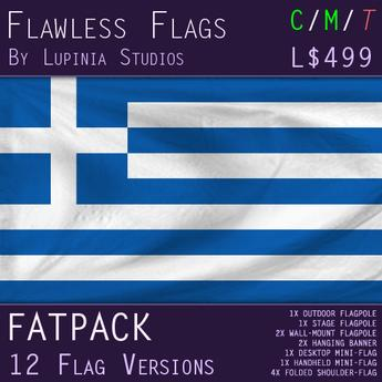 Greece Flag (Fatpack, 12 Versions)