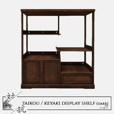 taikou / keyaki display shelf - dark