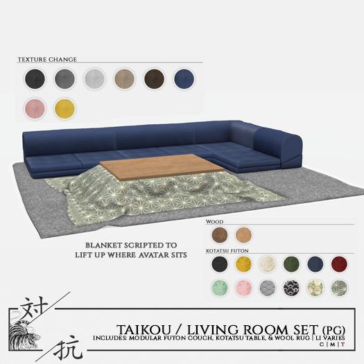 taikou / living room set (PG)