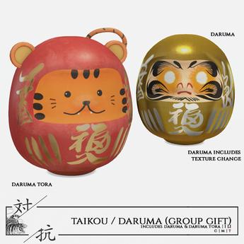 taikou / daruma (group gift)