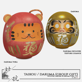 taikou / daruma (group gift) (boxed)