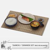 taikou / dinner set (rice & salmon)