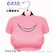 Gaia - Feline Crop Top BABYPINK