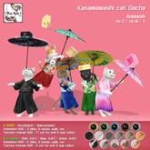 Sakura){-Maru Kado-} Kasamawashi cat (Animesh) RARE
